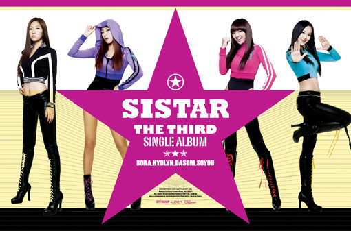 "Sistar ""How Dare You"""